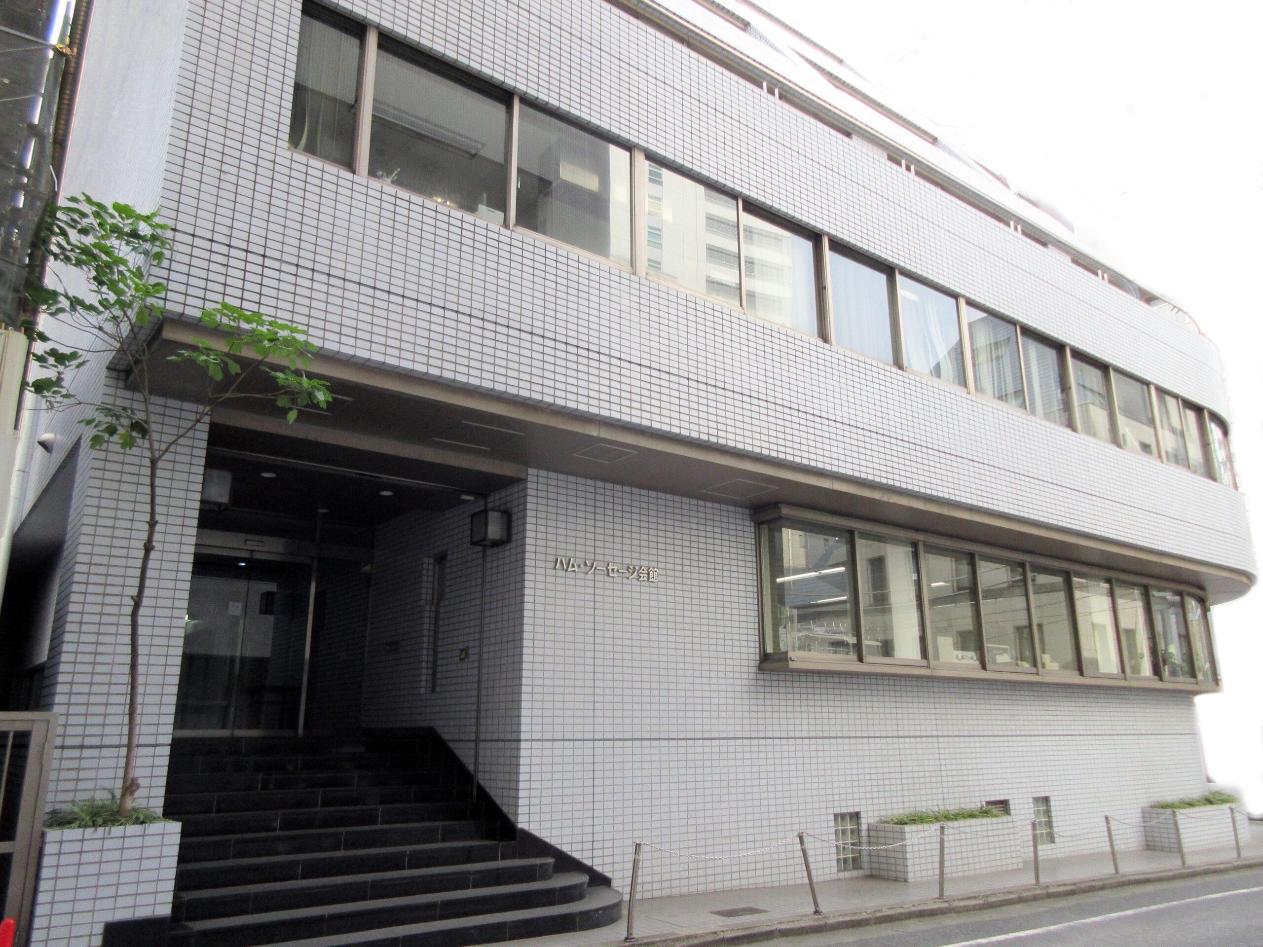 hamusobe_office